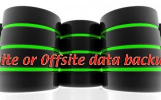 databackups
